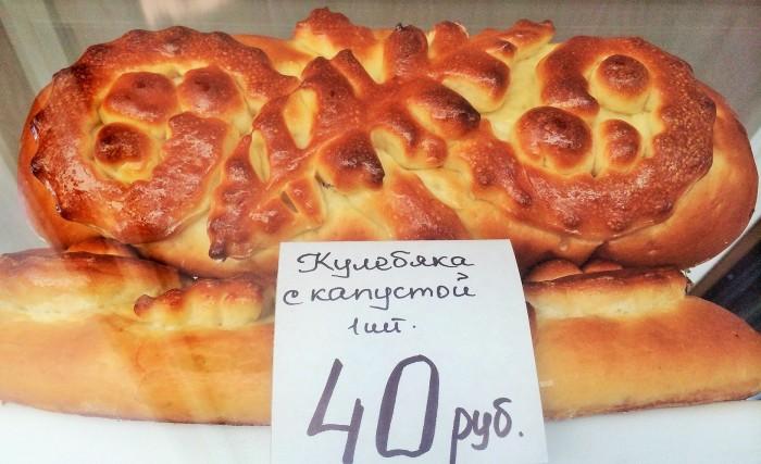 Cabbage kylebyaka - large pie.