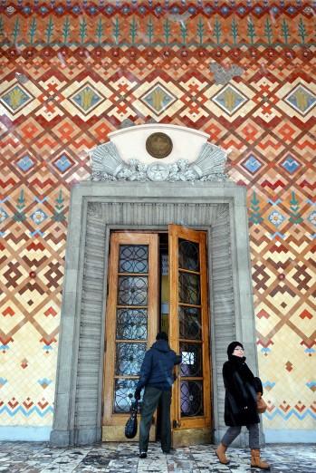 Kyrgyzstan Pavilion VDNKh