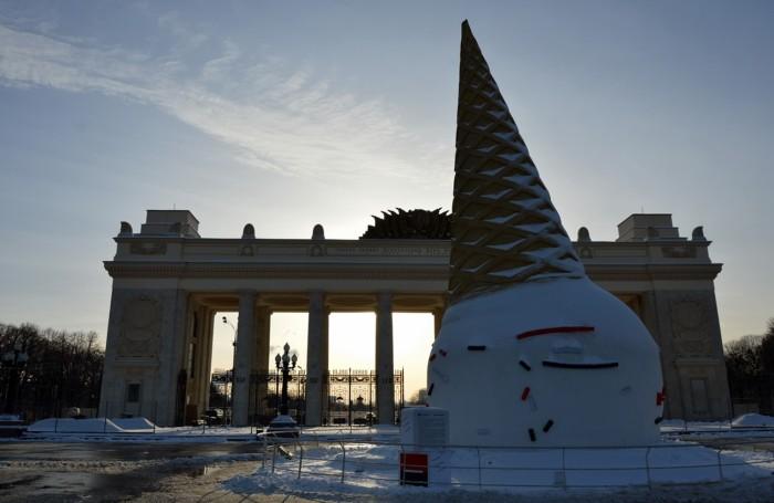 1 Gorky Park entrance